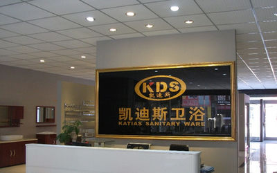 Kaidisi Sanitary Ware Co., Ltd